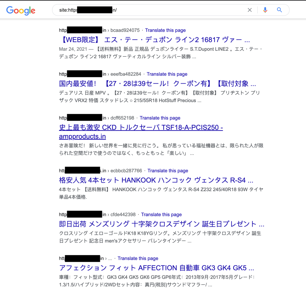 Japanese search results for spam attack